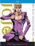 JoJo's Bizarre Adventure: Set 6 - Golden Wind Part 1 (Blu-ray)