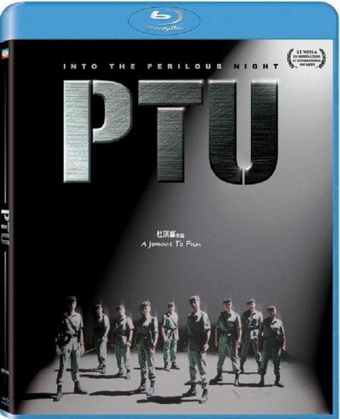 機動部隊 國粵雙語 原盤繁簡英SUP字幕 PTU 2003 BluRay 1080p 2Audio DTS-HD MA 7.1 x265.10bit-BeiTai