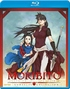 Moribito: Guardian of the Spirit - Complete Collection (Blu-ray)