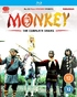 Monkey: The Complete Series (Blu-ray)
