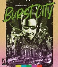 Burst City (Blu-ray)