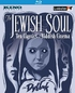 The Jewish Soul: Classics of Yiddish Cinema (Blu-ray)