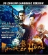 Monster Hunt (Blu-ray)