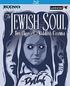 The Jewish Soul: Classics of Yiddish Cinema (Blu-ray)