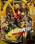 Lupin III: The First (Blu-ray)