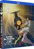 Star Blazers 2202: The Complete Series (Blu-ray)