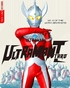 Ultraman Taro: The Complete Series (Blu-ray)