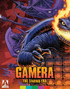 Gamera: The Showa Era (Blu-ray)