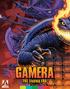 Gamera: The Showa Era (Blu-ray)