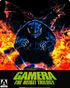 Gamera: The Heisei Trilogy (Blu-ray)