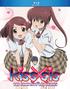 Kiss x Sis (Blu-ray)