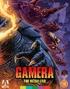 Gamera: The Heisei Era (Blu-ray)