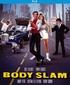 Body Slam (Blu-ray)