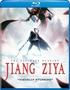 Jiang Ziya (Blu-ray)