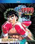 Hajime No Ippo the Fighting! Fighting Spirit Collection 02 (Blu-ray)
