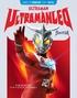 Ultraman Leo: The Complete Series (Blu-ray)