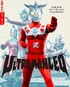 Ultraman Leo: The Complete Series (Blu-ray)