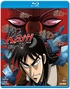 Kaiji: The Complete Series (Blu-ray)