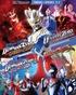 Ultraman Zero Collection (Blu-ray)