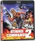 Strike Commando 2 (Blu-ray)