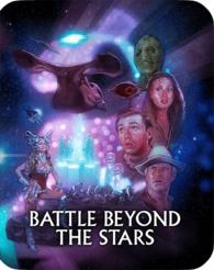 Battle Beyond the Stars (Blu-ray)