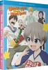 Uzaki-chan Wants to Hang Out!: The Complete Season (Blu-ray)