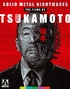 Solid Metal Nightmares: The Films of Shinya Tsukamoto (Blu-ray)