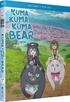 Kuma Kuma Bear: Season 1 (Blu-ray)