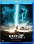 Kaamelott - Premier volet (Blu-ray)