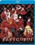 Kakegurui: Compulsive Gambler - Season One Collection (Blu-ray)