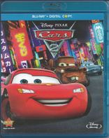 Cars 2 Blu Ray Release Date November 1 2011 Blu Ray Dvd