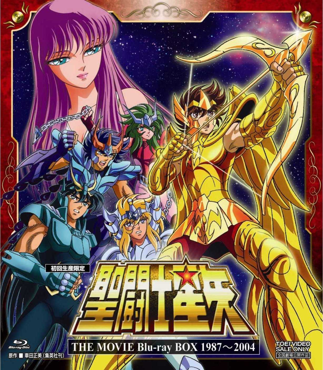 Saint Seiya The Movie Box Blu-ray: First Press Limited