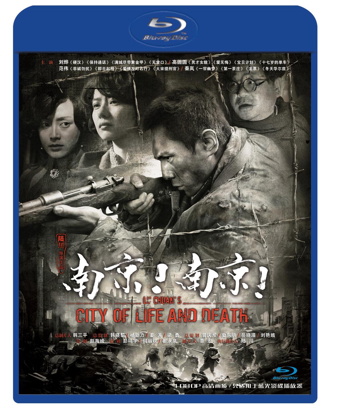 南京!南京! 國粵雙語 原盤繁簡英SUP字幕 City of Life and Death 2009 BluRay 1080p 2Audio TrueHD 5.1 x265.10bit-BeiTai