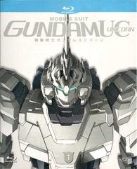 mobile suit gundam unicorn blu-ray box complete edition