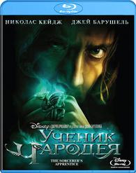 The Sorcerer S Apprentice Blu Ray Release Date December 7 2010 Uchenik Charodeya Russia