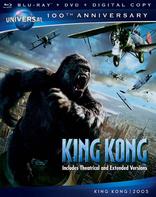 king kong ultimate edition 4k ultra hd blu ray 2005