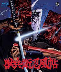 Ninja Scroll Blu Ray Release Date May 23 2012 獣兵衛忍風帖 Juubee Ninpuuchou Japan