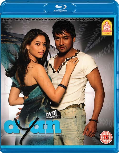 Ayan (2009) 1080p BluRay – REMUX –  AVC DTS-HD MA 5.1 – | T00thLe$$ | 31 GB |