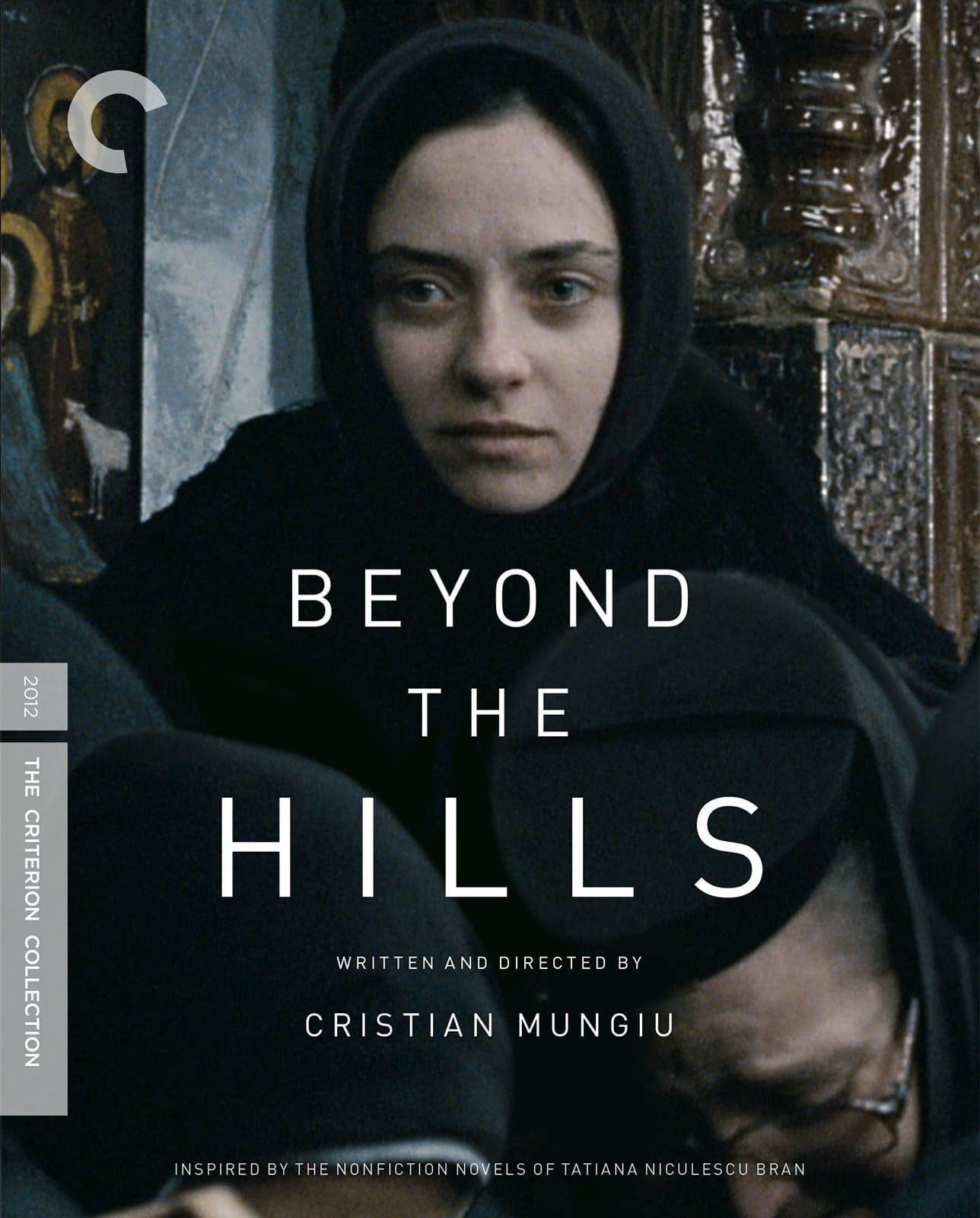 Beyond the Hills (The Criterion Collection)(2012) Blu-ray