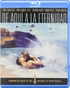 From Here to Eternity (Blu-ray)