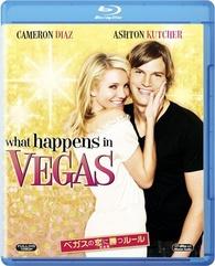 What Happens In Vegas Blu Ray Release Date July 2 2010 Extended Cut Fox Super Price Ùガスの恋に勝つルール Å®Œå…¨ç‰ˆ Japan