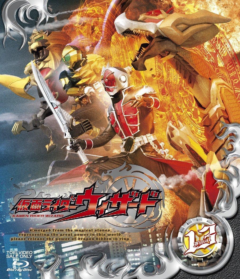 Kamen Rider Wizard: Volume 13 Blu-ray (Japan)