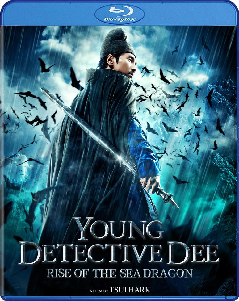 狄仁傑之神都龍王 國語 原盤繁簡英SUP字幕 Young Detective Dee Rise of the Sea Dragon 2013 BluRay 1080p DTS-HD MA7.1 x265.10bit-BeiTai