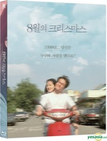Christmas In August 1998.Christmas In August Blu Ray 8월의 크리스마스 Remastered