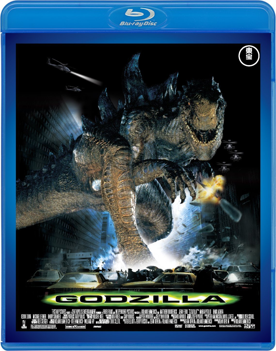 Godzilla (1998) BluRay 720p 1.5GB [Hindi Org – English] MKV