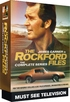 The Rockford Files: The Complete Series (DVD)