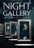 Night Gallery: The Complete Series (DVD)