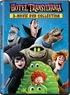 Hotel Transylvania 3-Movie Collection (DVD)