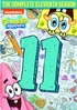 SpongeBob SquarePants: The Complete Eleventh Season (DVD)