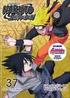 Naruto Shippuden: Set 37 (DVD)